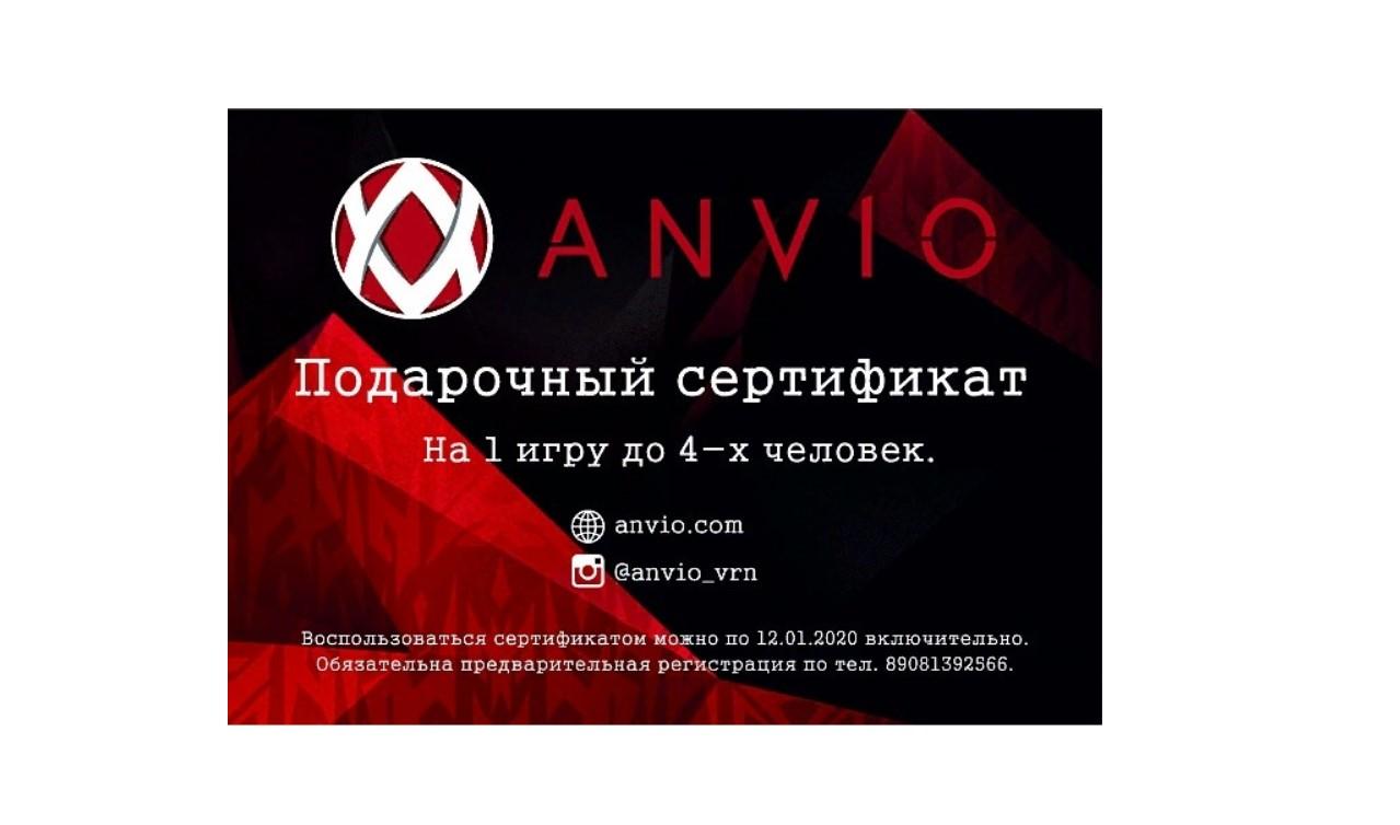 Сертификат 2 000 руб.